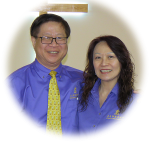 pastor_ong_wife